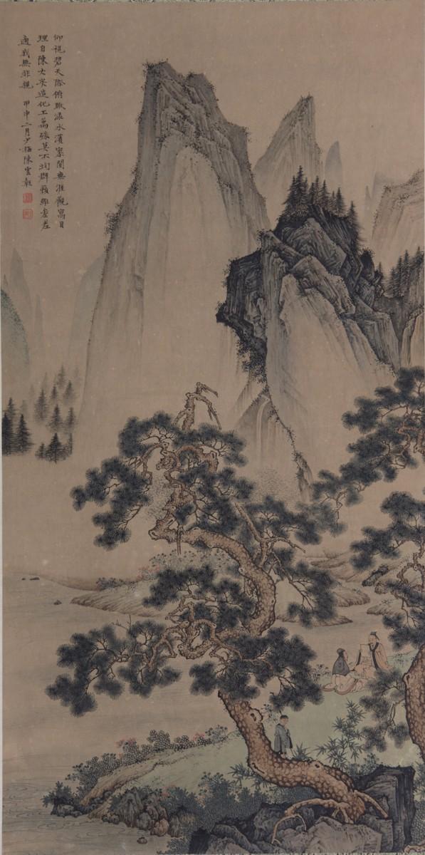 28. 陈少梅《山水》绢本立轴43.5×87 cm RMB180,000-350,000_副本.jpg