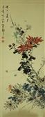 0163 王雪涛 花卉草虫