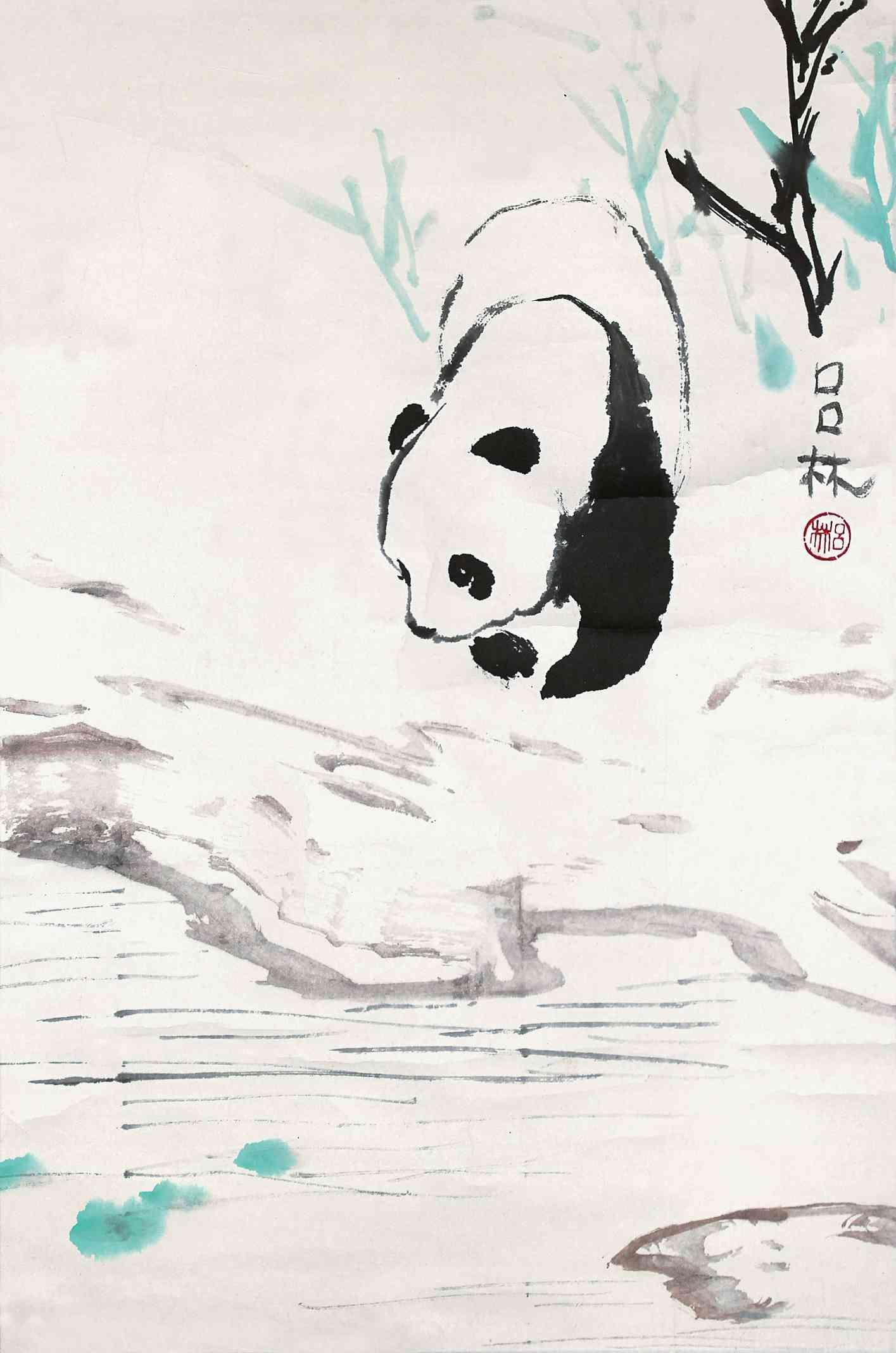 国画熊猫笔画步骤