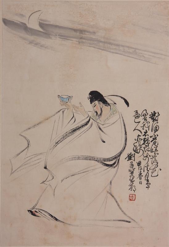 李白凤求凰手绘q版