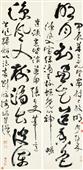1067 海瑞 行书八言联