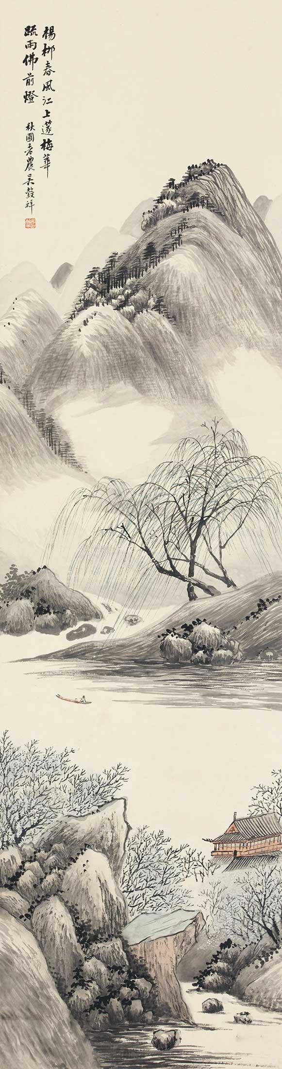 杨柳春风图
