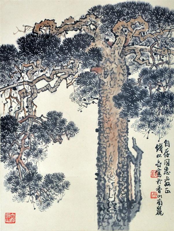 0155   钱松岩  松树图