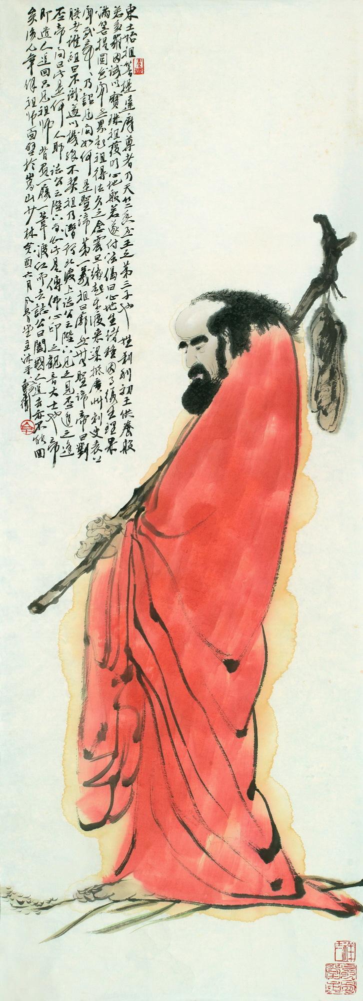 日本蓝色达摩手绘