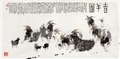 0040 李道熙 吉羊图