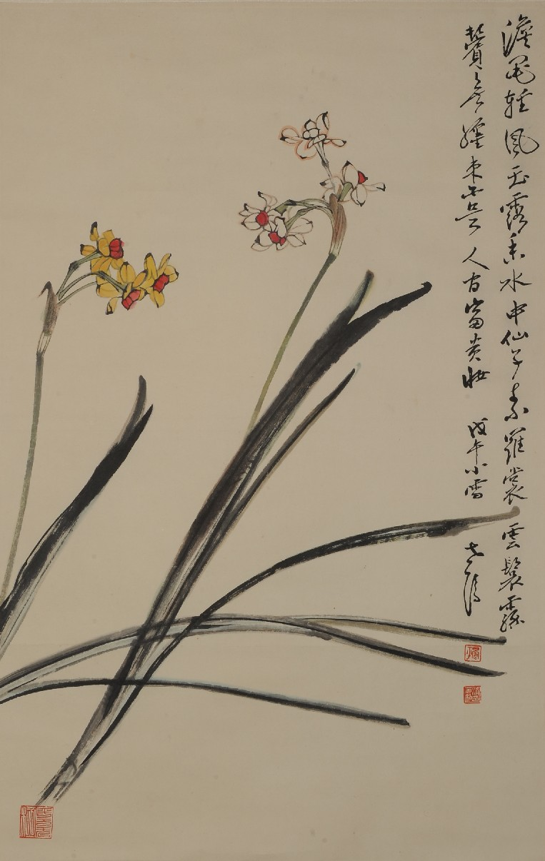 国画水仙花的画法步骤