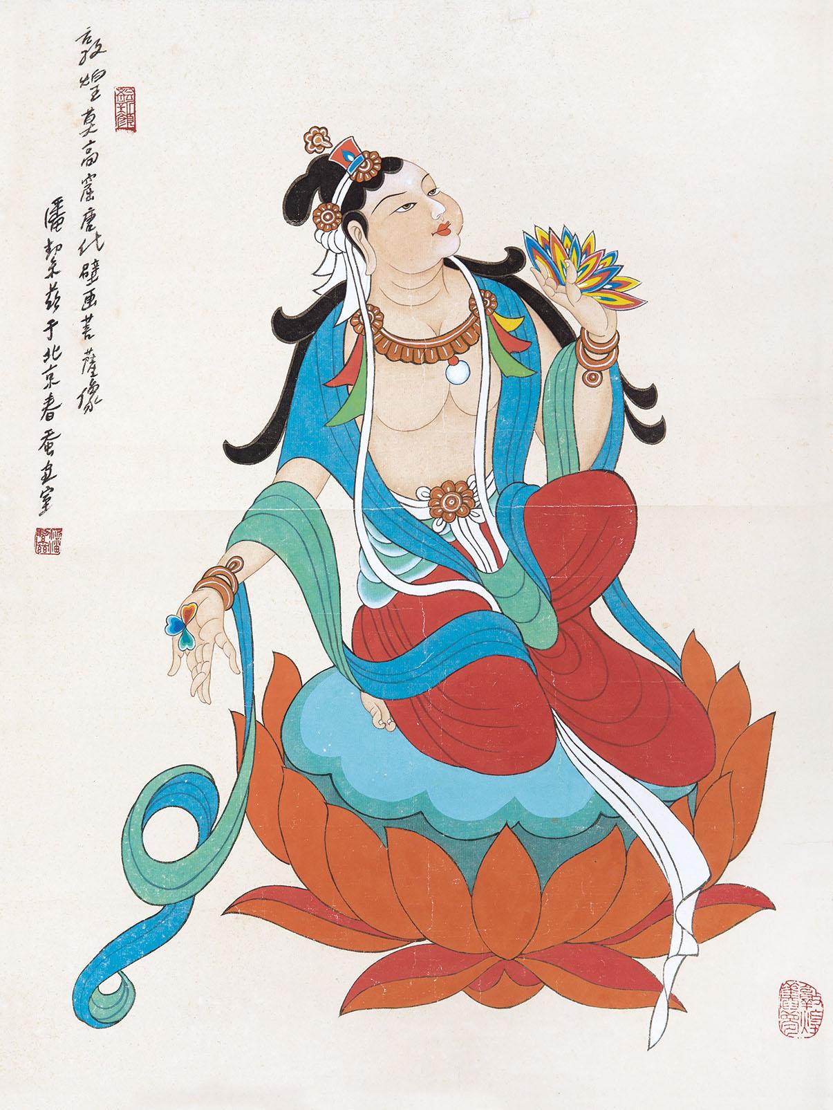 敦煌壁画菩萨图片