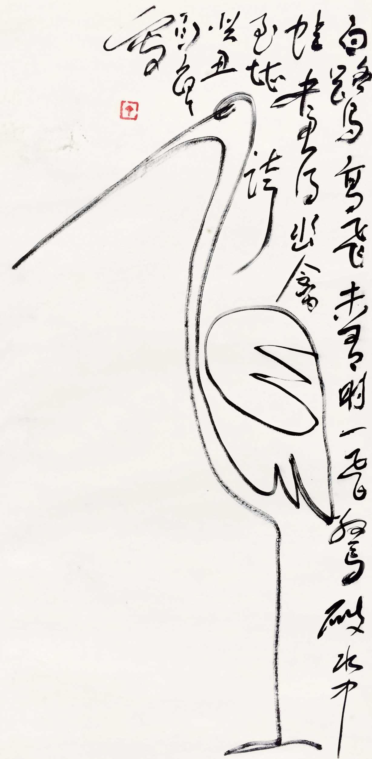 简笔画 手绘 线稿 1228