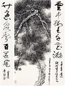0252 谢稚柳,陈佩秋 松树、对联