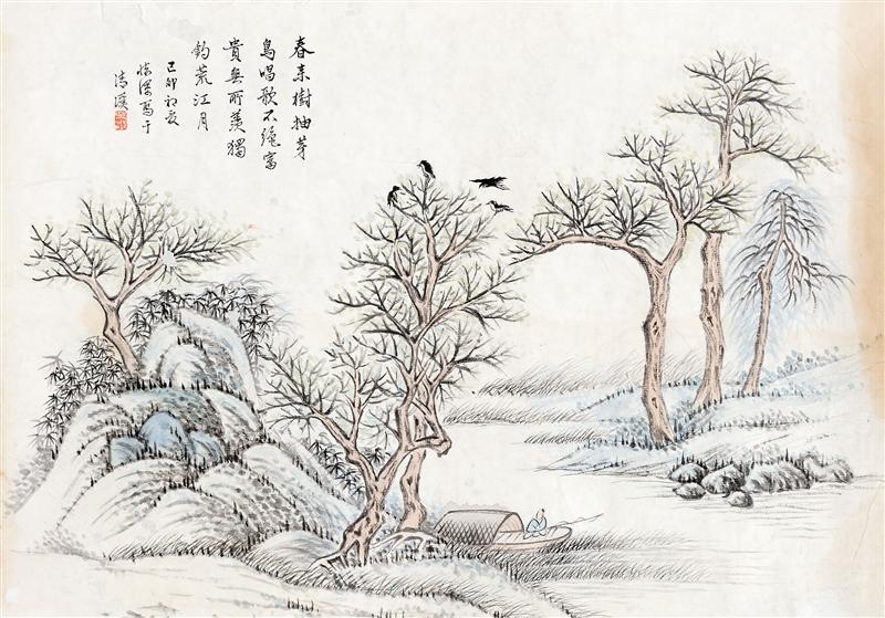 古典山水手绘彩色 线稿
