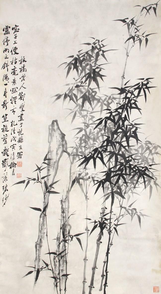 竹石简笔画步骤