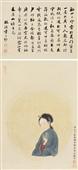 0279 黄均,林语堂 书画双挖