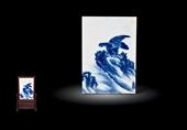 0292 王步 山鹰图