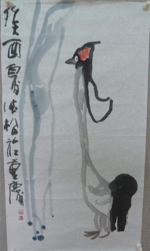 点击查看高清图 图 录 号:  0095 白德松 仙鹤 / 设色纸本 镜心   作