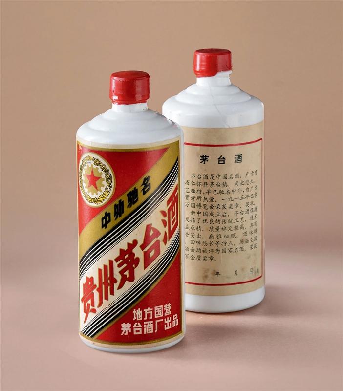 """1983-1986年""""五星牌""""内销贵州茅台酒(地方国营)"""