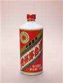 """1979年""""金轮牌""""内销贵州茅台酒"""