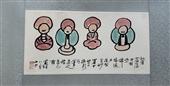 初唐窟藻(佛像)